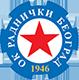 Belgrade Volley Cup